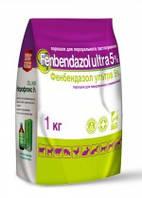 Фенбендазол ультра 5% 1 кг