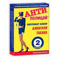 Антиполицай «Карамель Леденцовая» Для освежения дыхания 2 шт