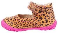 Стильные туфли для девочки с тигровым принтом ТМ Mrugala. 19, 21, 22, 23 роз.