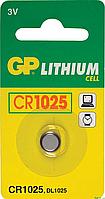Батарейка дисковая GP CR1025-U5 Lithium CR1025, 3V