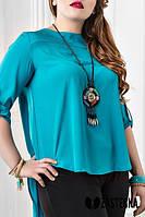 Блуза женская однотонная шифоновая