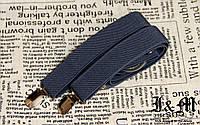"Подтяжки для брюк ""Suspenders"" Silver (030111)"