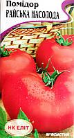 Семена Томата сорт  Райское наслаждение 30шт