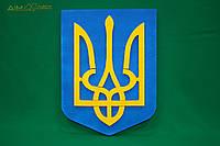 Герб Украины из пенопласта
