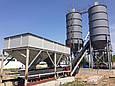 Бетоносмесительная установка БСУ-40КМ от производителя KARMEL, фото 3