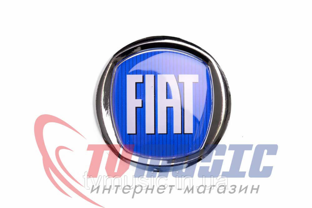 Эмблема Fiat (синяя)
