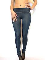 Леггинсы джинсовые № 17 р. 40-50 синий