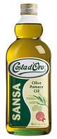 Оливковое масло Sansa Costa d'Oro 0,5л