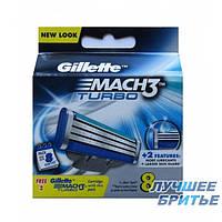 Лезвия Бритвы Кассеты для Станка Gillette Mak 3 Турбо-8