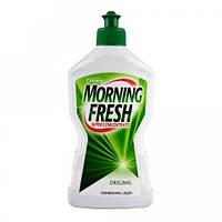 """Засіб д/миття посуду """"Morning Fresh"""" 900мл Оригінал/-679/8"""