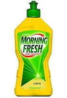 """Засіб д/миття посуду """"Morning Fresh"""" 450мл Лимон/-655/12"""