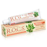 R.O.C.S. Bionica «Для чувствительных зубов» Зубная паста 74 г
