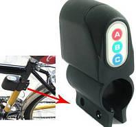 Велосипедная сигнализация Gallob