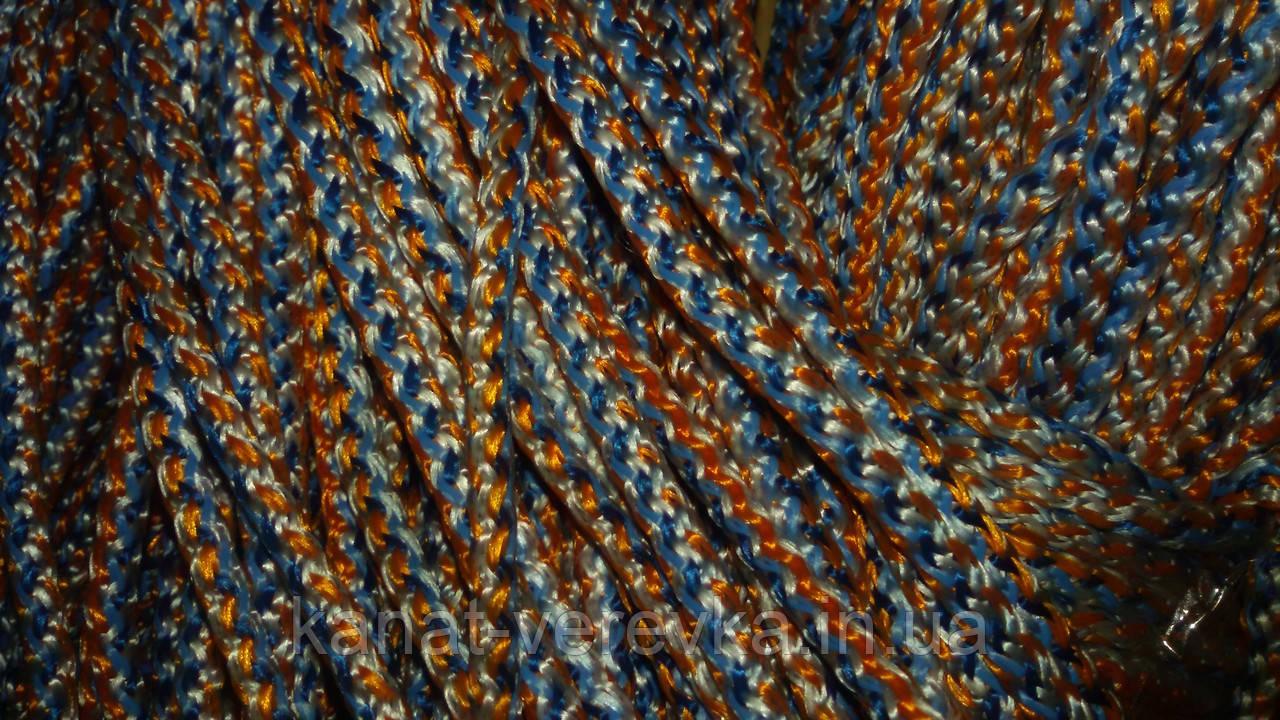 Веревка 8 мм. мягкая полипропиленовая., фото 1