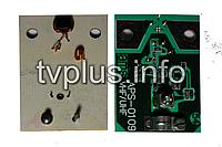 Усил. APS-0109 VHF/UHF