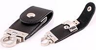 Кожаный - брелок флешка- 8 Гб, 16  Гб стильный подарок мужчине