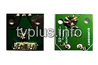 Симметризатор SYM 1-69 ФЕР