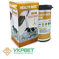Тест - полоски для определения мочевины в молоке MUN, 25 шт/уп