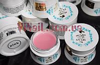 Гель Lilly beaute Pink 15мл