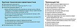 Циркуляционный насос «Насосы + Оборудование» BPS 25–6ESA–180, фото 6
