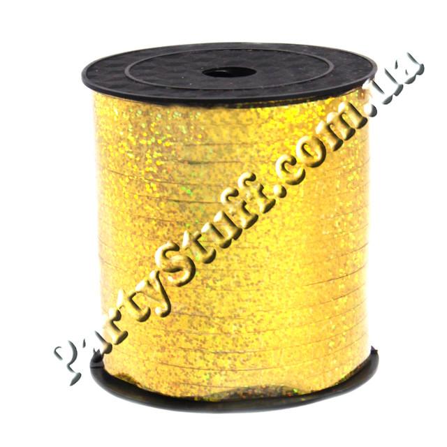 золотая лента для шариков