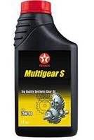 Трансмиссионное масло Texaco Multigear S 75W-90 1 л  МКПП