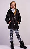 Детская демисезонная куртка  черная