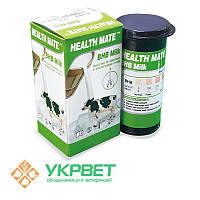 Тест - полоски для определения кетоновых тел в молоке BHB Milk, 25 шт/уп