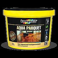 Лак паркетный полиуретановый Kompozit Aqua Parquet (1л)