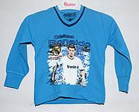 Кофта для мальчика 2-12 лет Memocan Ronaldo голубая