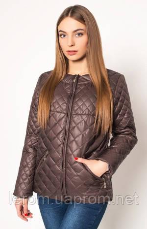 Куртка женская демисезонная Лоренсия