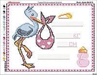 Схема для вышивки бисером метрика для девочки
