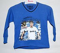 Кофта для мальчика 2-12 лет Memocan Ronaldo синяя