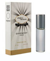 Масляный мини парфюм с феромонами Givenchy Ange ou Demon Le Secret (Живанши Энж О Демон Ле Сикрет) 7 мл
