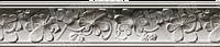 Карниз из гипса к-268