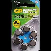 Батарейка в слуховой аппарат GP ZA675-D6 Zinc Air PR44, DA675X, 1,4V
