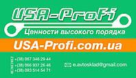 Сошка рулевая (АВТОМАРКЕТ 00532B)