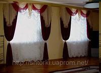 Дизайн штор на заказ