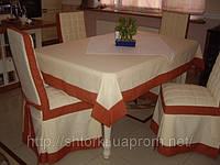 Скатерти и чехлы для стульев под заказ