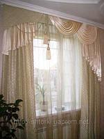 Пошив штор в Киеве, каталог штор и гардин, образцы гардин, интерьер штор гардин