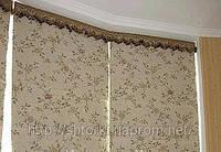 Римские шторы, пошив римских штор, купить римские шторы, римские шторы цена