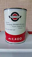 Смазка Сапфир ВНИИНП-261