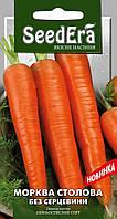 Морковь, 20 г (Среднеспелая/Без сердцевины/SeedEra)