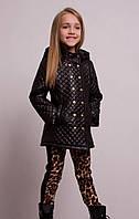 """Детская демисезонная куртка """" Стеганка"""" черная"""