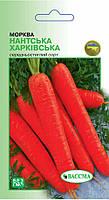 Морковь, 3 г (Среднеспелая/Нантская харьковская/Вассма)