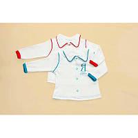 """Детская кофточка """"Я твое счастье"""" с длинным рукавом для новорожденных"""