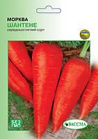 Морковь, 3 г (Среднеспелая/Шантане/Вассма)