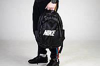 Спортивный рюкзак, удобный, унисекс, Nike