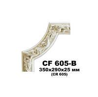 CF 605B угловой элемент