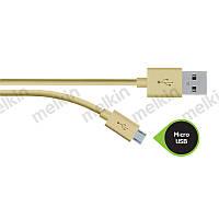 Кабель USB microUSB зарядка/передача данных Melkin M8J012 06 1,2 м золотой